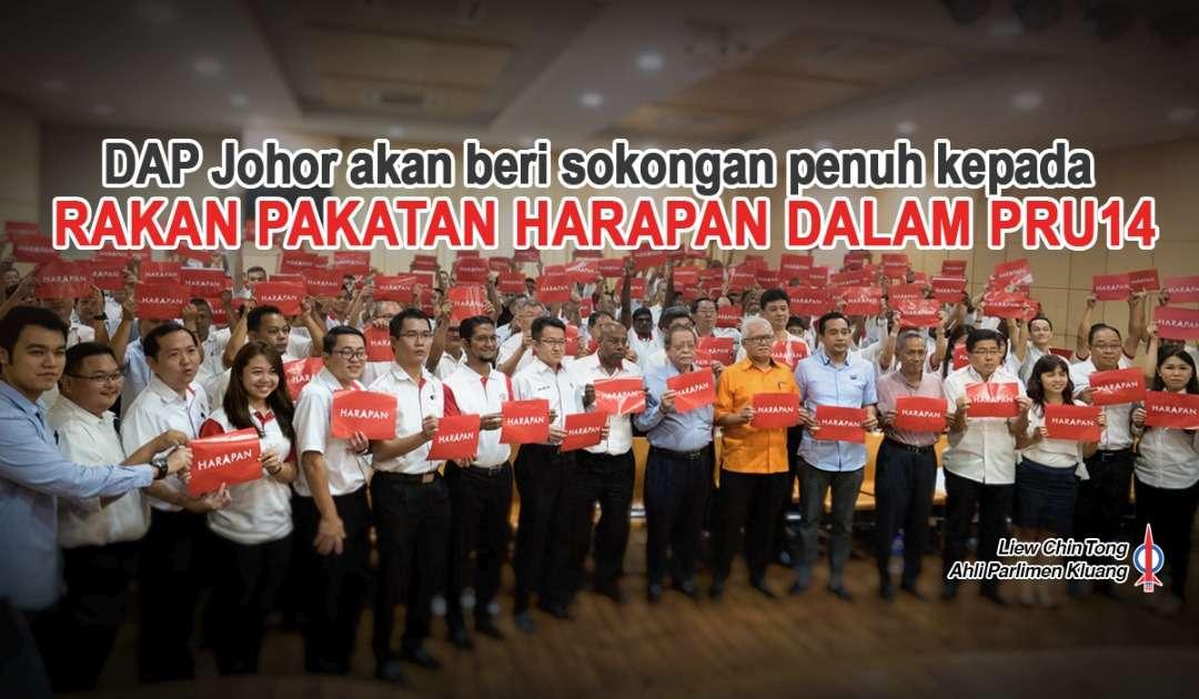 Image result for Foto Pakatan Harapan